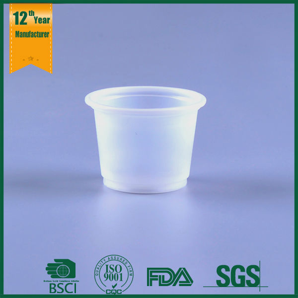 1oz plastic cup,small plastic sample cups,plastic cup for jelly