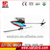 SKYARTEC 2014 Newly MNH04 7CH 2.4G LCD WASP AUTO CP one key Switchover Inverted flight rc helicopter propel rc helicopter parts