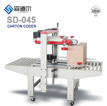 Automatic high-speed Carton printer for Cartons and boxes