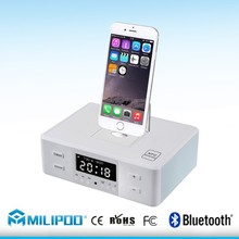 FM radio Alarm clock bluetooth speaker Universal Multi Charging Docking Station for iPhone and Samsung all smartphones