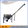 Auger Feeder for Conveying Powder