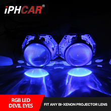 RGB color led devil eyes fit for projector lens high quality car accessories led RGB demon eyes