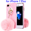 PC Protective Case for iPhone 7 Plus with Furry Ball, Mobile Phone Case for iPhone 7 Plus Back Cover
