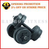 Fitness Center Pro-Style Adjustable Dumbbell