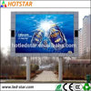 /product-detail/electronic-p16-outdoor-led-tv-advertising-screen-billboard-wall-hot-in-europe-60475349786.html