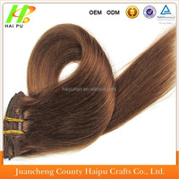 Malaysian Hair Extension,Wholesale Virgin Malaysian Hair,Wholesale Hair Weave Distributors