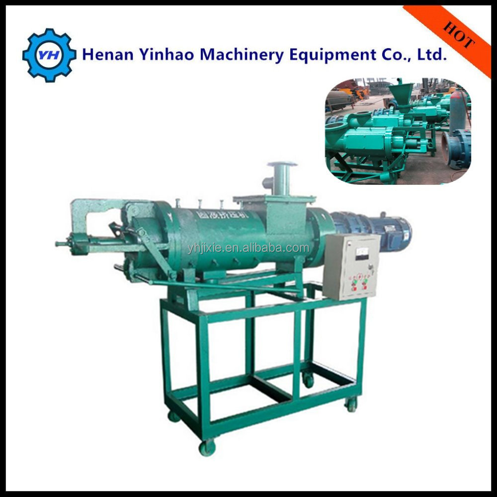 Energy-saving manure/cow/chicken/cattle dung dewatering/processing machine