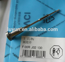 auto part diesel fuel injection pump valves for common rail valve assembly valve module F00RJ02130