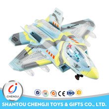Newest and low price!!! Four channel rc plane kit with light and muisic