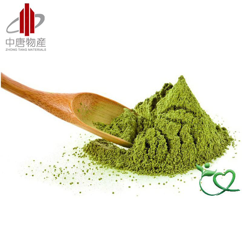 Factory Supply Price of Green Coffee Bean Extract