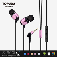 Metal stereo in ear earphone wired headphone with mic for iphone 7