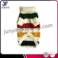 Knitted pet dog clothes manufacturer from china Support small orders(Accept the design draft)