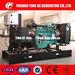 hot sale! 100kw 125kva cummins 6BTA5.9G2 engines cummins open type 125kva cummins diesel generator price