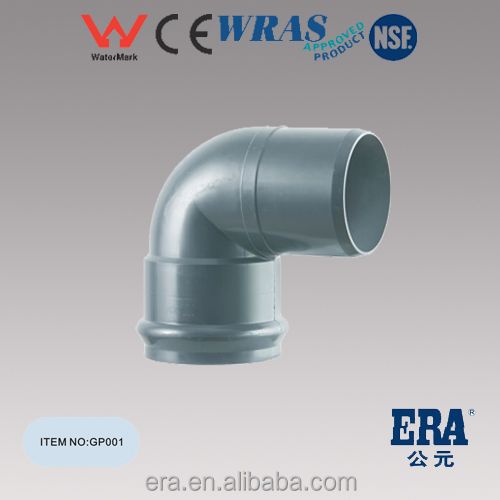 ONE FAUCET ONE INSERT 90 degree elbow pvc pipe fitting grey