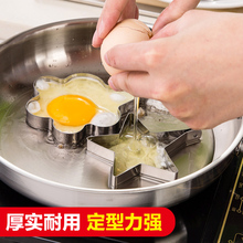 Fried Egg Mold Pancake Ring Set of 10 - BEMINH Stainless Steel Non-Stick Egg Shaper Ring with Silicone Pastry Brush and Egg Yolk