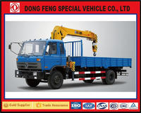 Crane truck dongfeng vehicles alibaba china supplier small automobile