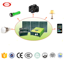 100w 200w 300w 500w small portable home solar power system