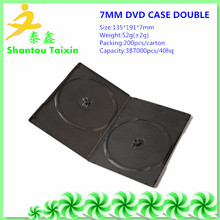 portable dvd box case 7 Sold On Alibaba
