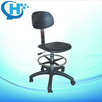 Black office height adjustable Laboratory Stool