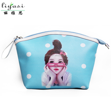 Leather Cosmetic Bag Waterproof Travel Touch Bag