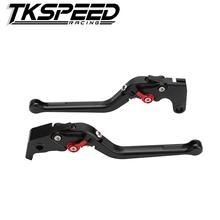 motorcycle Adjustable CNC Short Brake Clutch Levers For Yamaha YZF R6 2005-2014 YZF R1 2004-2008 R6S