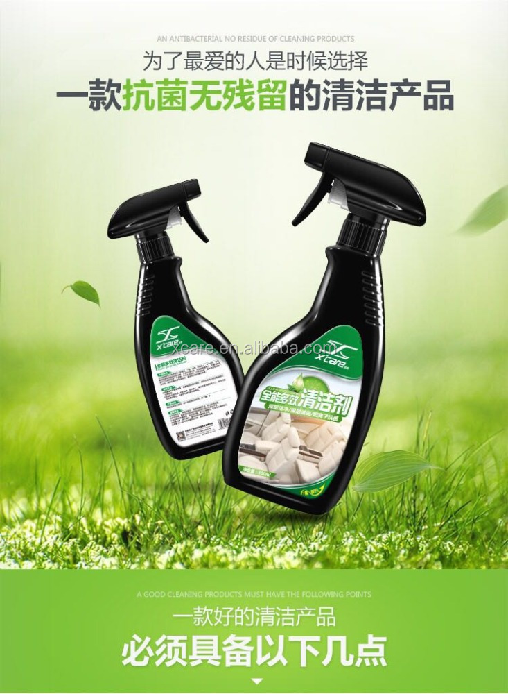 Car Interior Cleaner Biodegradable All Purpose Cleaner 500ml