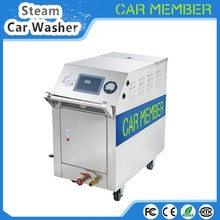 Car Member factory supply high pressure commercial cleaning quipment steam car wash machine for sale with competitive price