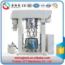 JCT dual shaft multi-functional strong power dispersing mixer for adhesive,cosmetics,chocolates and battery