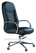 high quality pu swivel execuitve office chair with lay down and liftAB-208A