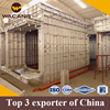 High Quality Building Frame Wall Aluminum