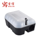 Plastic Rodent Control Bait Station Mouse Mice Rat Box SX-5023