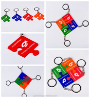 personalized custom logo silicone keychains,rubber key chain for men,silicone keyring gift