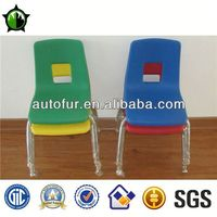 China Manufacturer Kid Chair with Dimension for Kindergarten Furniture
