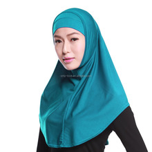 muslim plain two peices hijab islamic fashion hijab HS102