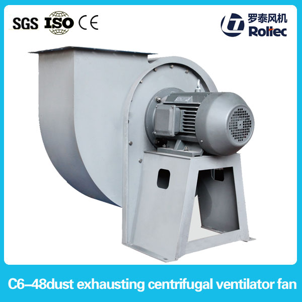 C6-48electric blower for inflatables industrial suction blower fan
