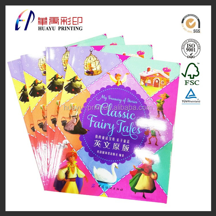 Colorful Children's Book Printing Services Product Specialist