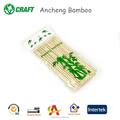 FSC kebab rotating marshmallow sticks bbq bamboo wooden skewers