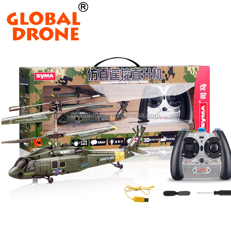 Mini 3CH RC Helicopter with Gyroscope Gunships Simulation Indoor Radio Remote Control SYMA S102G RC Helicopter for kids Toys