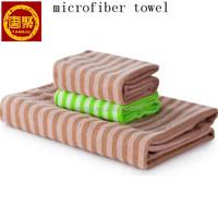 Material good popular top quality Microfiber bath Towel using at home