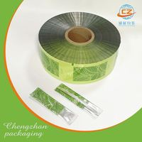 Sachet packaging film plastic printed roll film