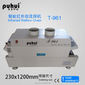 six temperature zones Puhui T-961infrared leadfree reflow oven