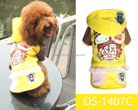 Sweet Wholesale High Quality Pet Sport Dog Coat Soft Dresses