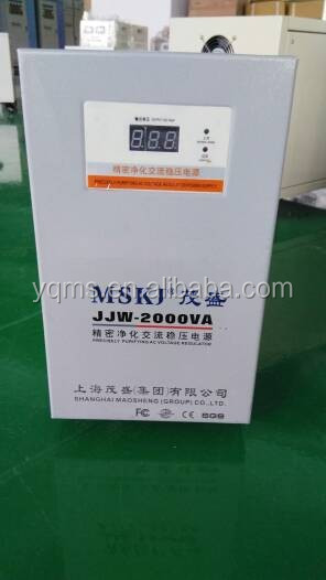 2000W precision purifying AC regulated power supply, voltage regulator