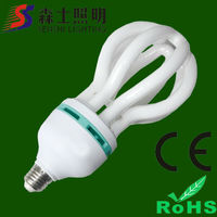 LOTUS ENERGY SAVING LIGHT 5U