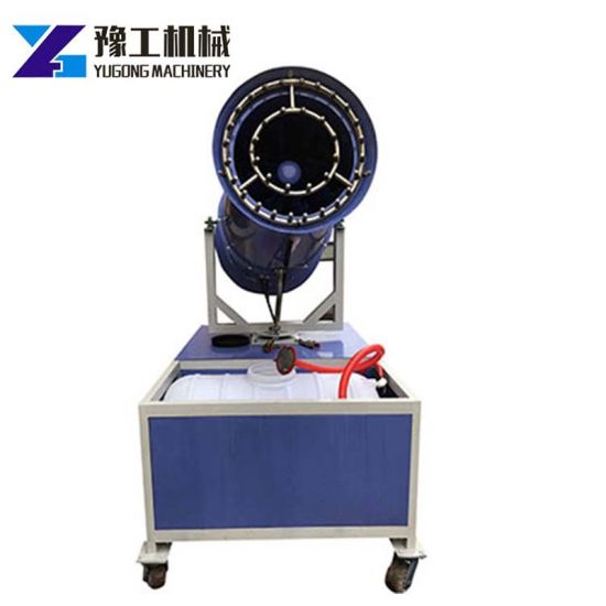 Yugong Popular Use Industrial Dust Control Sprayer / Anti Dust <strong>Spray</strong>