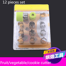 12 Pieces blister card vegetable cookie flower fruit shape cookie cutter