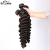 Wholesale Direct Top quality Private Label Raw Indian Curly Hair