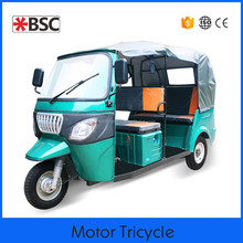 hot sale cheap electric/motor/solar power front load tricycle