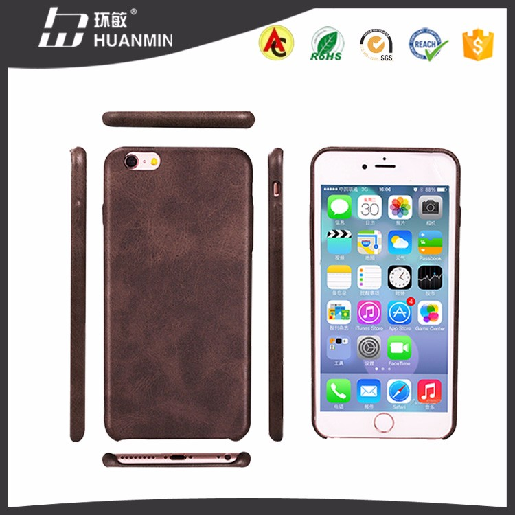 Suede Brown Leather Back Cover Case For iPhone