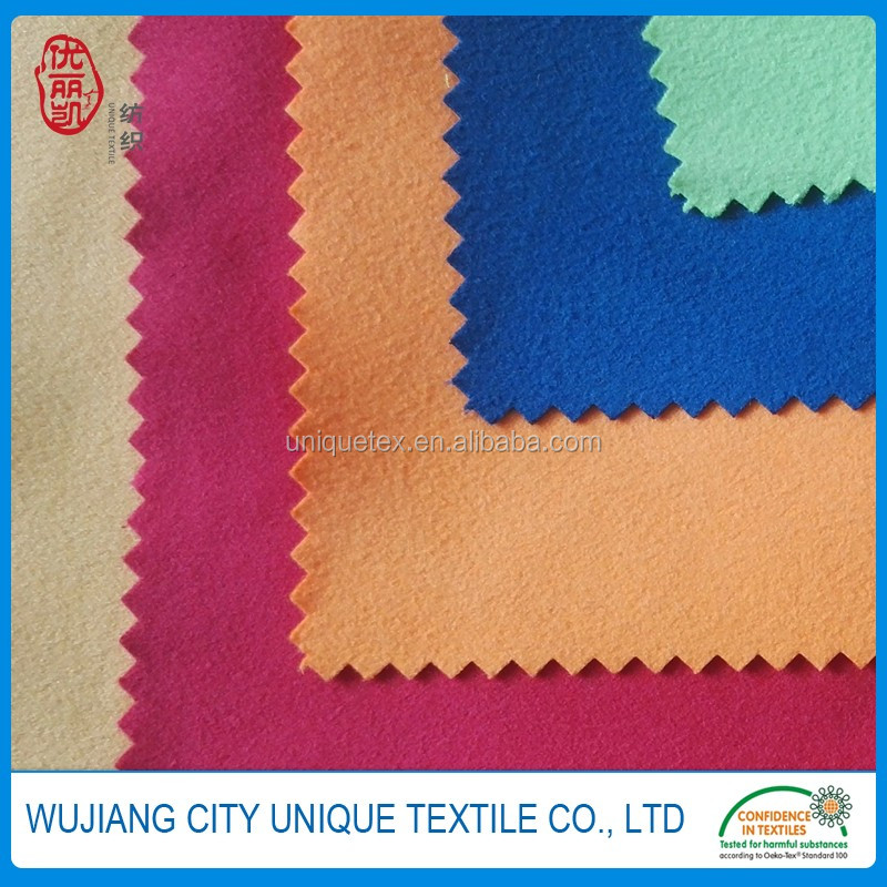 2017 Cheap Polyester Printed Microfiber Towel Fabric Rolls